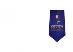 Конкурс за стипендирање до 1000 студената завршне године основних академских студија и до 500 студената завршне године мастер академских студија са високошколских установа чији је оснивач Република Србија за школску 2020/21. годину